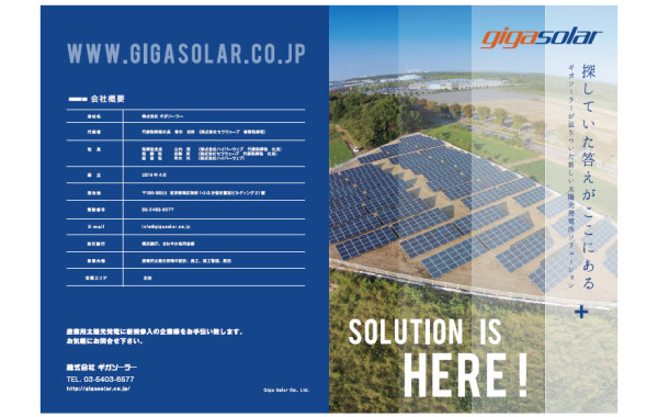 Catalog for Solar Project