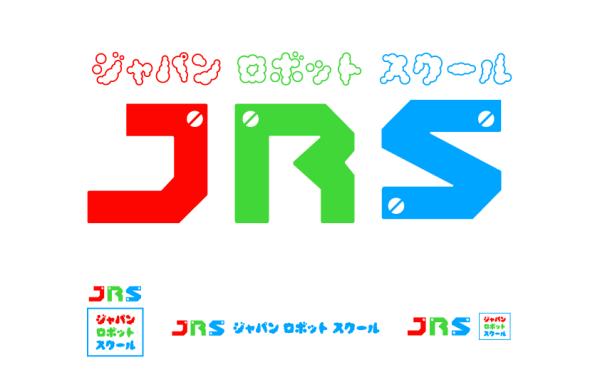 ジャパンロボットスクール ロゴデザイン