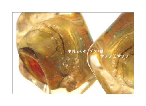 ガラス展 個展DM