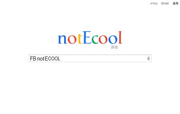 Googleパロディロゴ – Silver Accessory Brand Site